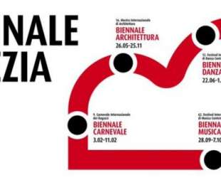 The architecture Biennale